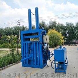 广东供应小型立式液压打包机