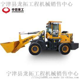 装载机生产厂家厂家定做各种型号装载机铲车