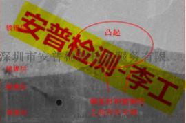 重庆汽车用铸锻毛坯件锻造流线检测-快速