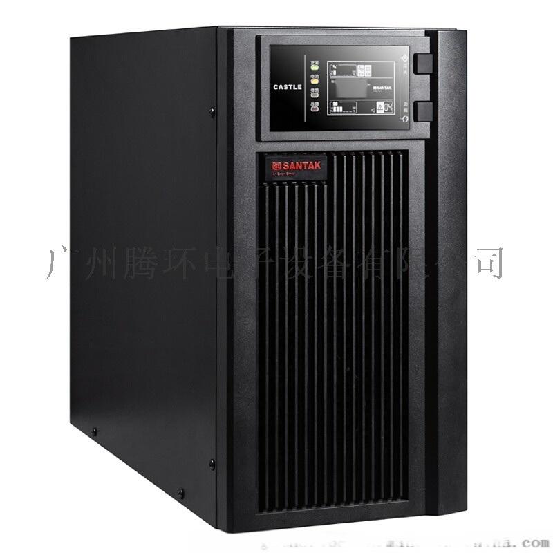 山特UPS電源 三進單出3C15KS 機房UPS