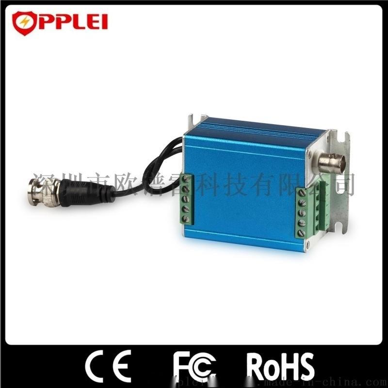 SDI/视频信号防雷器,1.485G传输速率