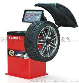 厂家销售SBM90B汽车轮胎平衡机