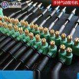 西藏手推式凿毛机手推式路面凿毛机出厂价