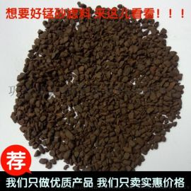 浙江地下水除铁锰天然锰砂滤料值得推荐