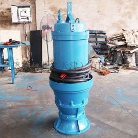 卧式潜水轴流泵海水使用