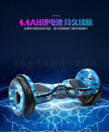 永康衡佰仕电动平衡车成人儿童智能骑行设备思维车