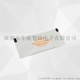华能智研 白色灰色迷你包导热硅脂 硅胶