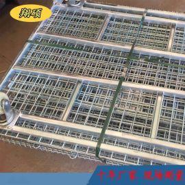 濱州倉儲籠廠家 蝴蝶籠折疊籠 家用鐵籠子