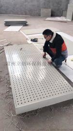 南京厂家制作PP接水盘 塑料防渗托盘
