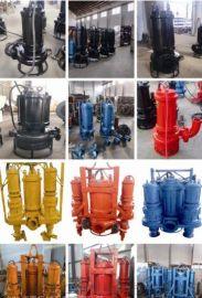 乐清大扬程耐用排浆泵 立式排污潜污泵厂家定制