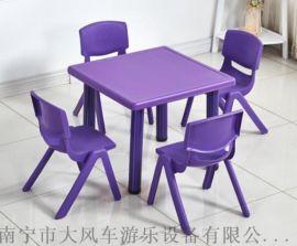 南宁厂家定做幼儿家具 幼儿园桌椅 南宁游乐设备