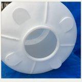 山东厂家供应2立方立式塑料桶2吨化工储罐