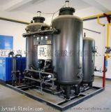 江苏嘉宇MF系列膜分离制氮装置制氮机