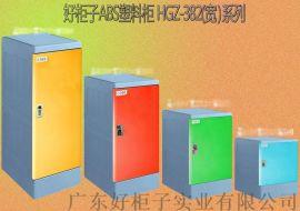 广东塑料更衣柜生产厂家