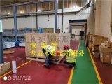 惠州木箱包装,出口木箱打包侧重点安全控制