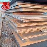 30CrMnSiA合金鋼板合金結構鋼板