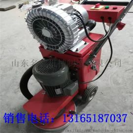 700型地面研磨机  手推式地面研磨机
