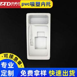 深圳吸塑包装生产厂家-为大江等品牌设计磨具-智通达吸塑包装厂