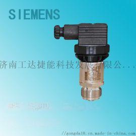 西门子液体气体压力传感器7MF1567