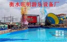 水上乐园建造 大型水上乐园建造 水上乐园建造公司