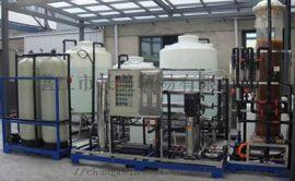 珠海湛江中山东莞广州深圳电镀行业工业用纯水设备厂家