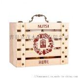 實木茶葉盒漢服木盒木質堅果木盒包裝盒