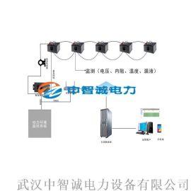 ZHCH558C分布式蓄电池在线监测系统
