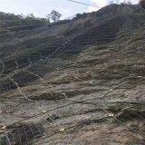防落石防護網.防落石鋼絲繩網.防落石鋼絲繩網廠家