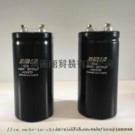 永铭大型螺栓铝电解电容器代理——深圳衡丽