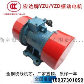 油罐ZDJ系列电机振动马达 当天发货