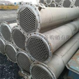 二手化工设备不锈钢冷凝器现货供应