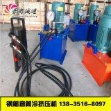 广西一次压三道的挤压钳全自动液压钢筋冷挤压机专业生产