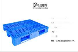 广安仓储一体化塑料托盘,上货架叉车托盘1111