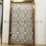 不鏽鋼客廳輕奢簡約花格定製 不鏽鋼拉絲鈦金屏風隔斷