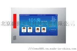 北京数字化医院病房呼叫对讲系统价格品牌
