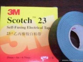 3M Scotch 23乙丙橡胶自粘带