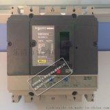 NSE250N塑壳断路器NSE-250N/4P保护开关