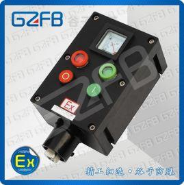 BZC8050-B1K1L 防爆防腐操作柱(立式) 谷子防爆