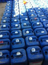 防丢水臭味剂厂家直供