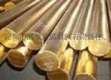 C35300环保黄铜铜棒_C35300环保铆料黄铜棒