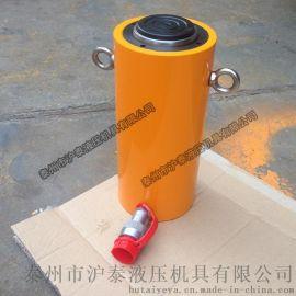 RC千斤顶 液压千斤顶 单作用千斤顶 电动液压千斤顶 分离式千斤顶