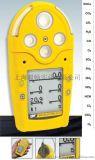 GasAlertMicro5五合一多种气体检测仪