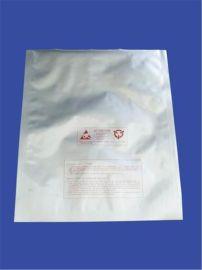 厂家直销铝箔真空袋 防静电袋 通用铝箔袋