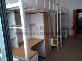 多功能带柜子书桌公寓床 宿舍学生床 可定制上下铺铁床 欢迎致电