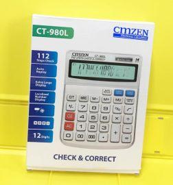 CMZEN西镁城 CT-980L 14位电子查数计算器 出口计算器