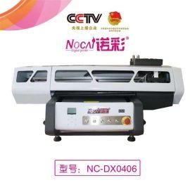 亚克力UV平板打印机,皮革UV万能打印机·