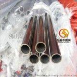 上海201不鏽鋼方管10*10*0.5,價格316L不鏽鋼圓管12.7*1.5