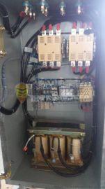 远程仪表不锈钢304防爆控制柜定做厂家