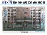 ro膜反渗透水处理瓶装水生产线全套设备