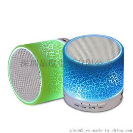 炫光裂纹A9无线蓝牙音箱手机插卡便携式户外迷你小音响MP3低音炮